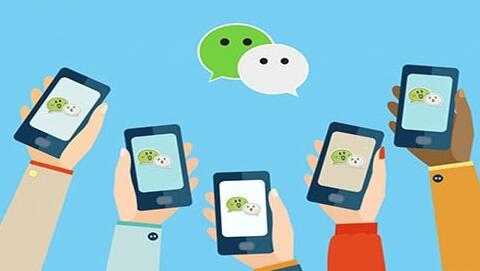 微信多开会被永久封号吗 怎样防止微信多开被封
