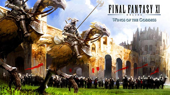 SE冷飯再度開炒 《最終幻想11》重制版將登陸移動端