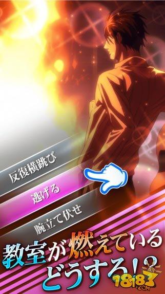 如何優雅的裝X 《在下坂本》手遊上架雙平臺