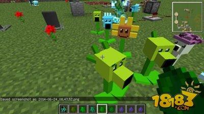 植物大战僵尸Mod怪物--双发射手