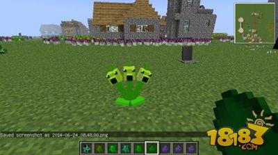 植物大战僵尸Mod怪物--三发射手