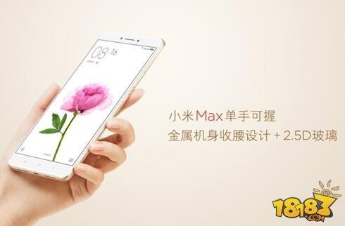 同门操戈 小米max和小米5手机对比那个好