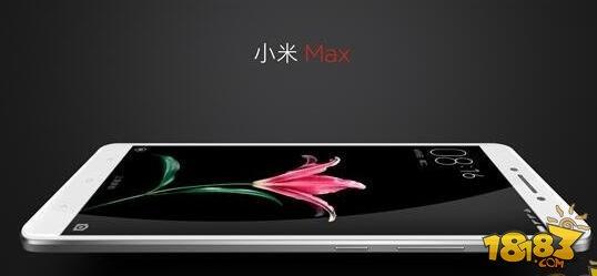 超大屏手机小米Max发布 配置参数/价格详解