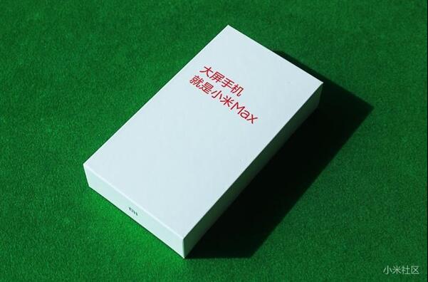 小米Max开箱图赏: 6.44英寸闪瞎双眼