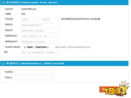 格斗江湖首充平台4.8折优惠福利拒绝吃土