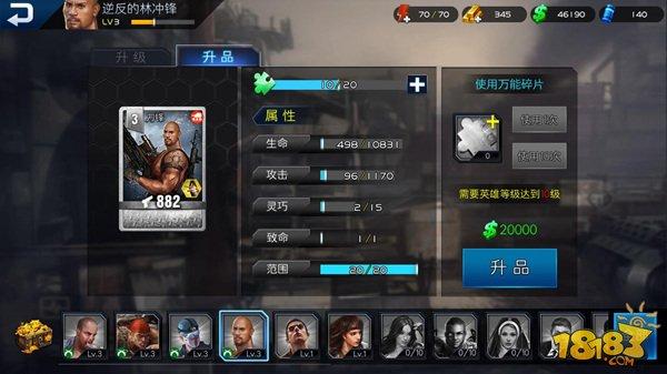 乌合之众英雄和技能升级技巧详细讲解