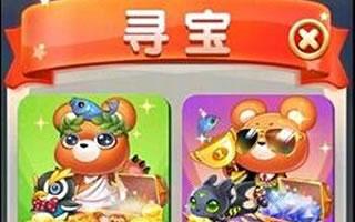 天天宝石大战寻宝系统具体玩法全面介绍