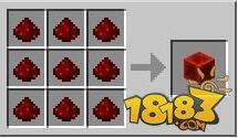 我的世界红石块怎么做?红石块合成方法