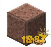 我的世界磨制花岗岩怎么做?磨制花岗岩合成方法
