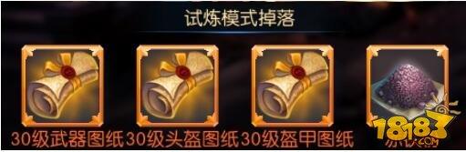无双剑姬手游试炼模式玩法规则详细说明