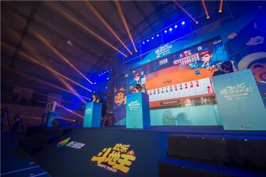 腾讯欢乐斗地主:国民游戏打造国民电竞
