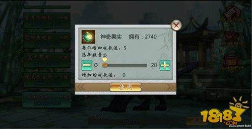 不良人6月15日新版本火爆来袭 狭路相逢勇者胜