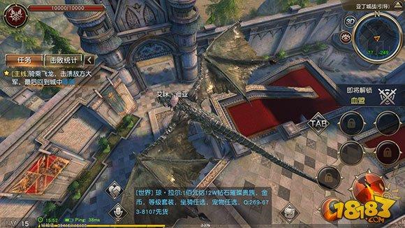 热血攻城战开启 《天堂2:血盟》评测