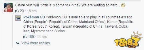最新消息 《Pokemon GO》上架大中华地区几率很大