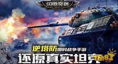 经典德制动物园坦克 大战时代武装野兽