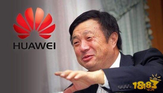 任正非:华为会赶超保守的苹果公司