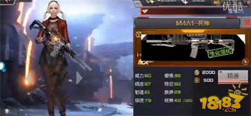 CF手游M4A1死神武器属性曝光 外形略丑
