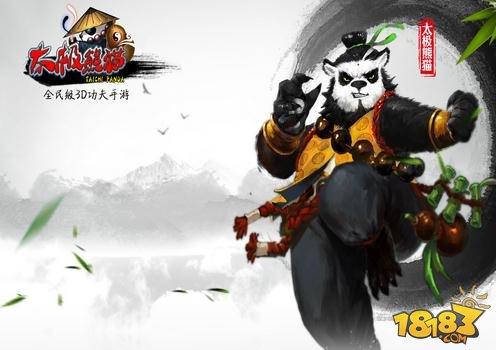 太极熊猫武神突破 反伤武神详细解析高清图片