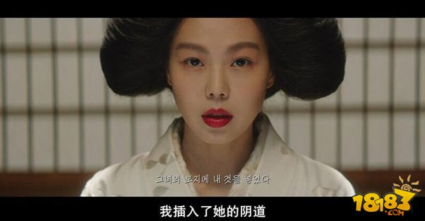 限制级元素抢眼 韩国电影《小姐》百度云下载