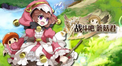 桔梗再现《战斗吧蘑菇君》日系传统巫女服曝光