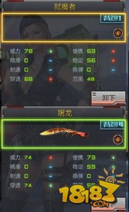 CF手游巨斧弑魔者属性详解 最新生化利器!