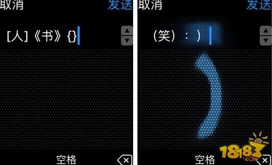 除了语音 你还能在watchOS 3上这样玩输入