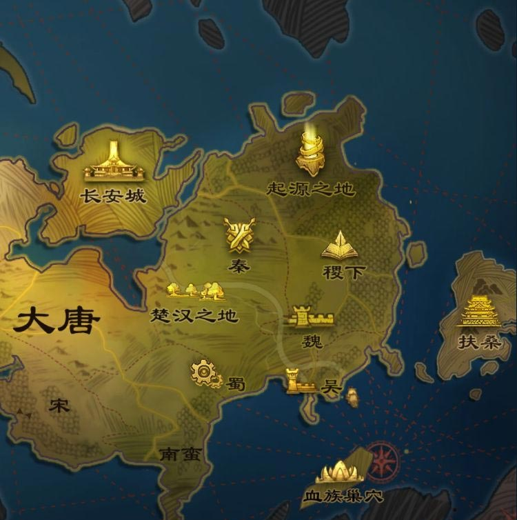 是架空历史,所以呢把所有的人和**都汇在一起,所以内就有了下面的地图图片