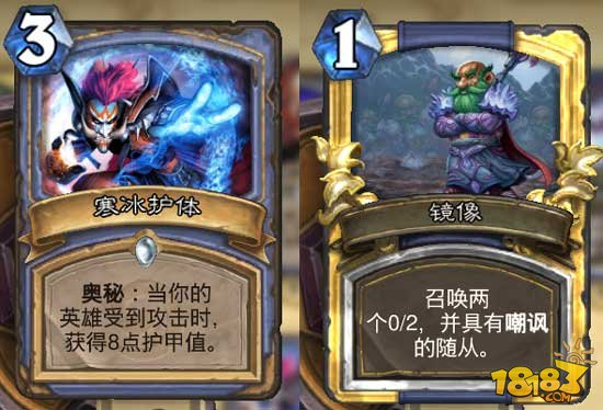 千场玩家:手把手教你用冰法卡组上传说