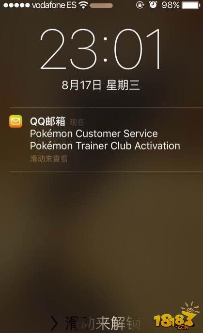 正文   任天堂不支持邮箱登入,所以登入游戏时输入正确的账号及密码.