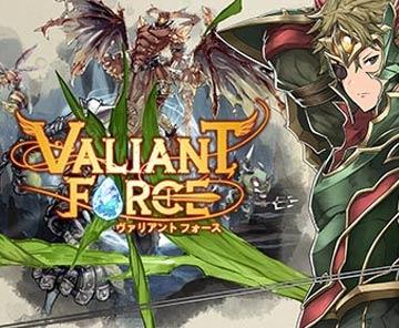 新作《Valiant Force》即将来临