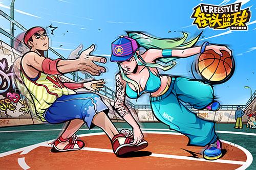篮球卡通系列图片