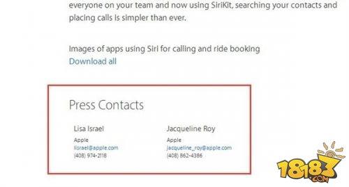 iPhone 7将发布 苹果发布会直播或出新方式