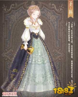 暖暖环游世界神秘塔罗牌圣杯套装图鉴欣赏