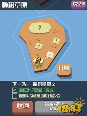 在游戏疯狂动物园中,目前游戏中共有6种金币获得