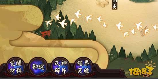 阴阳师手游如何快速升级 疯狂刷级攻略