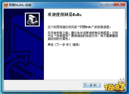 阴阳师手游电脑版模拟器安装使用教程