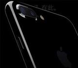 半价买iPhone8 苹果年年焕新计划解析