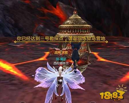剑与攻略攻略岛BOSS深渊炼狱游戏领主_通关a攻略兔子魔法v攻略时空wii图片
