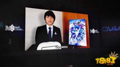 《fgo》的声优岛崎信长与川澄绫子发来
