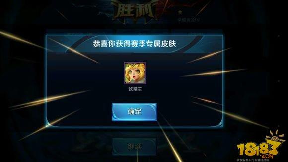 王者荣耀孙膑妖精王皮肤特效实测
