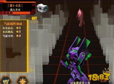 新世纪福音战士OL怎么虚拟训练玩 虚拟训练玩法解析