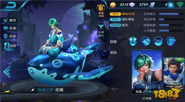 王者荣耀冲黄金段位最佳英雄推荐