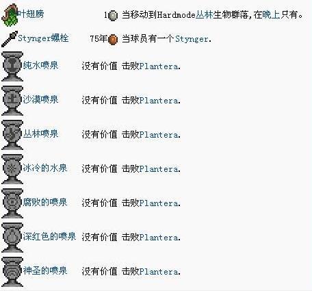 泰拉瑞亚NPC条件奔驰巫师召唤巫师_18贵阳2手入住glc图片