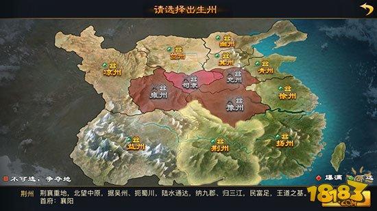 游戏评测 网游评测 正文   游戏的地图是根据古华夏地理而建,有着各种
