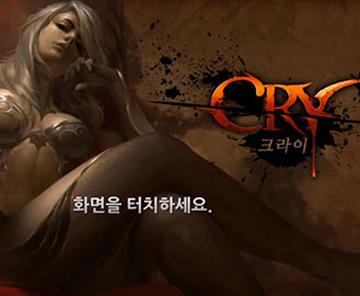 魔幻RPG钱柜国际娱乐777《CRY》上线