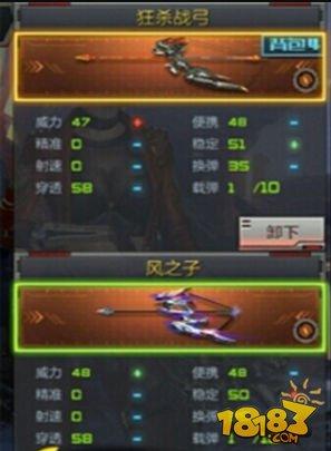 穿越火线枪战王者狂沙战弓评测 超炫酷外形!