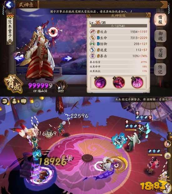 阴阳师11月SSR排行榜 哪三个SSR式神是废物