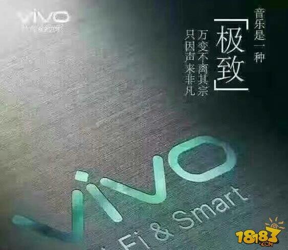 vivox9海报手绘
