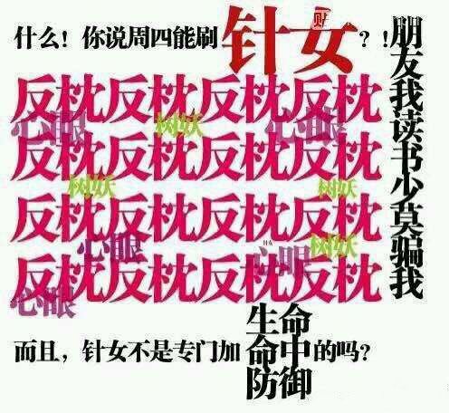 18183阴阳师鸭子第六期:你画表情_18183阴我猜表情包打图片