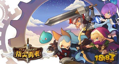 韩系休闲RPG 《指尖勇者》繁中版即将发布